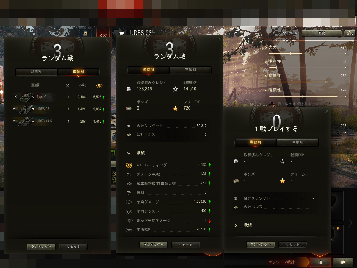 World of Tanks_1865
