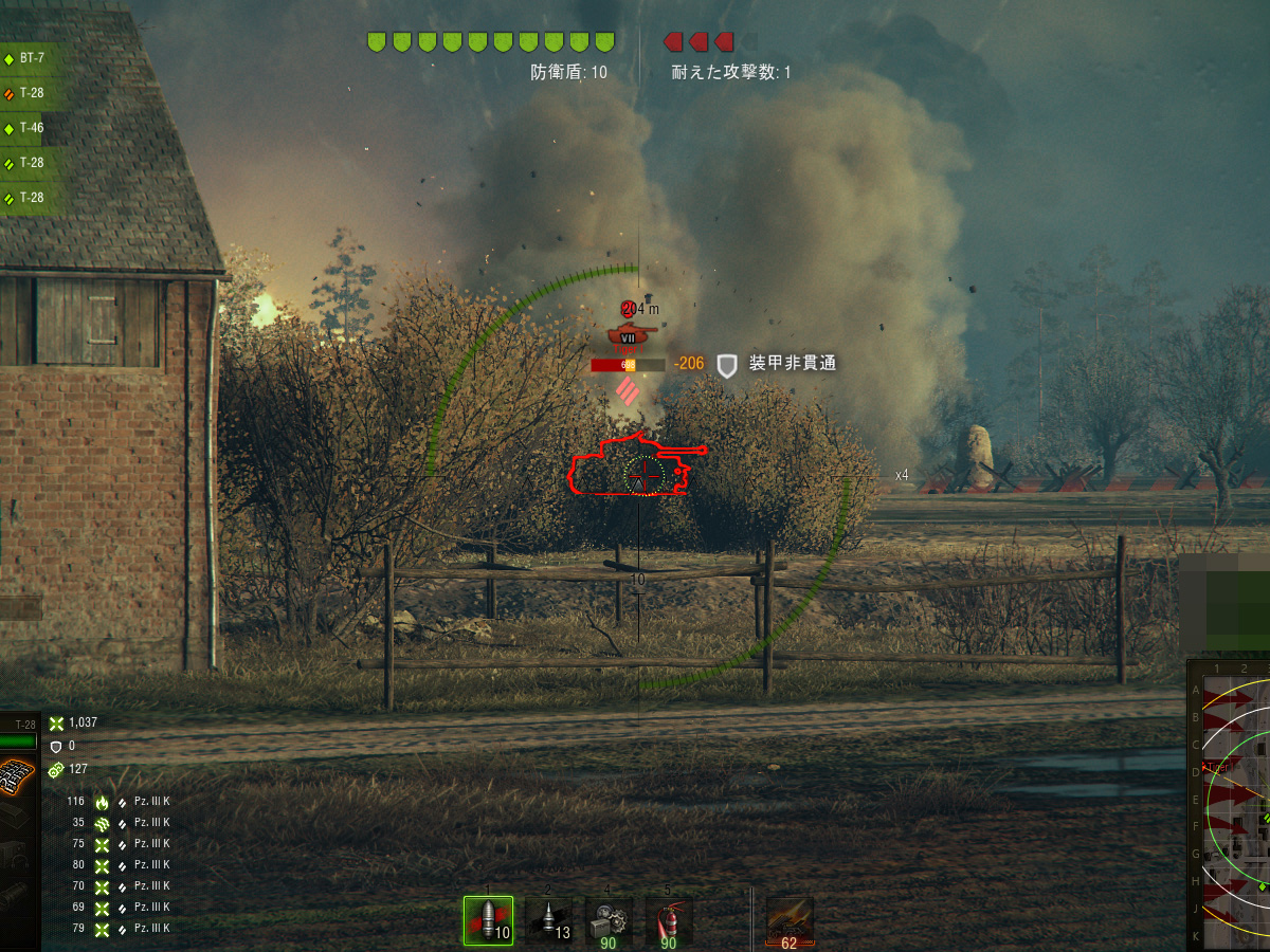 World of Tanks_1870