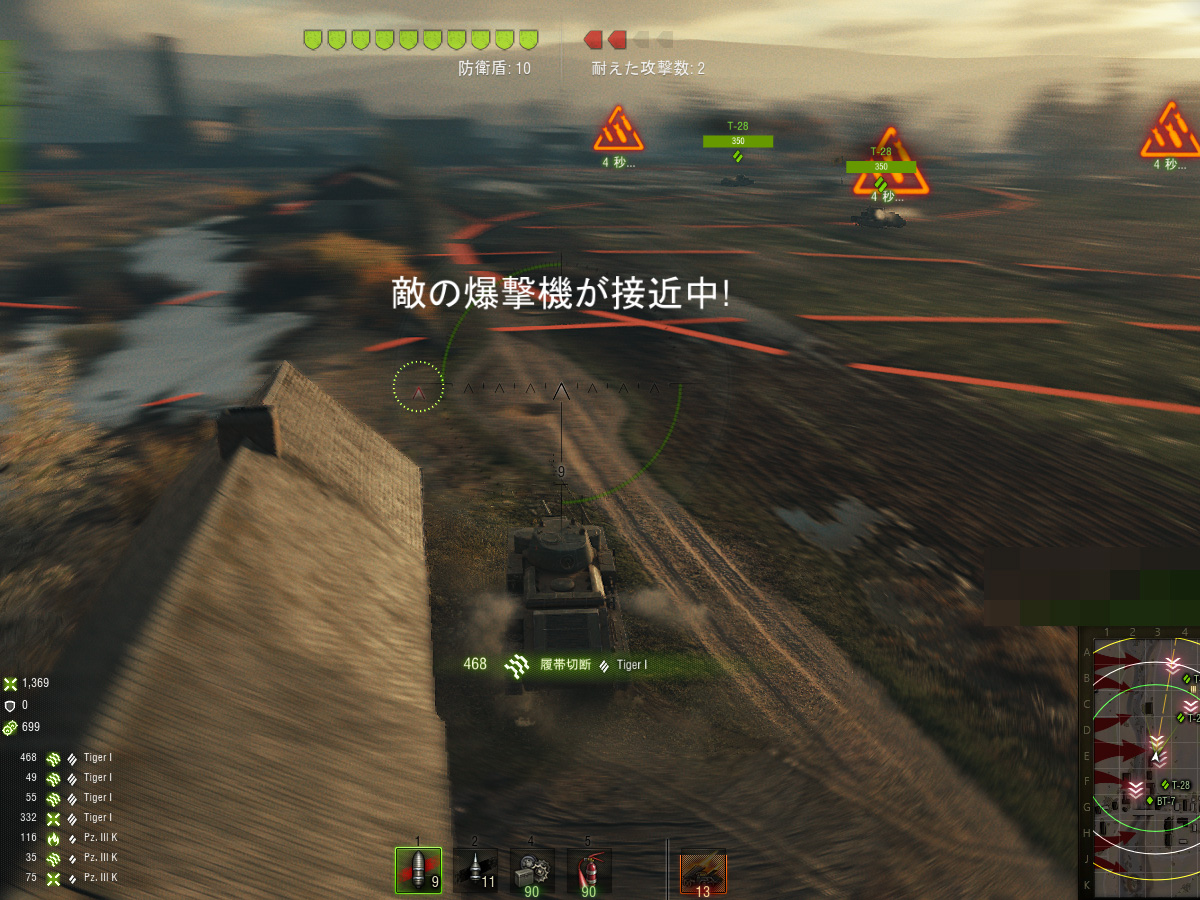 World of Tanks_1871