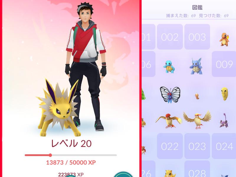 PokemonGOプレイ記-0040
