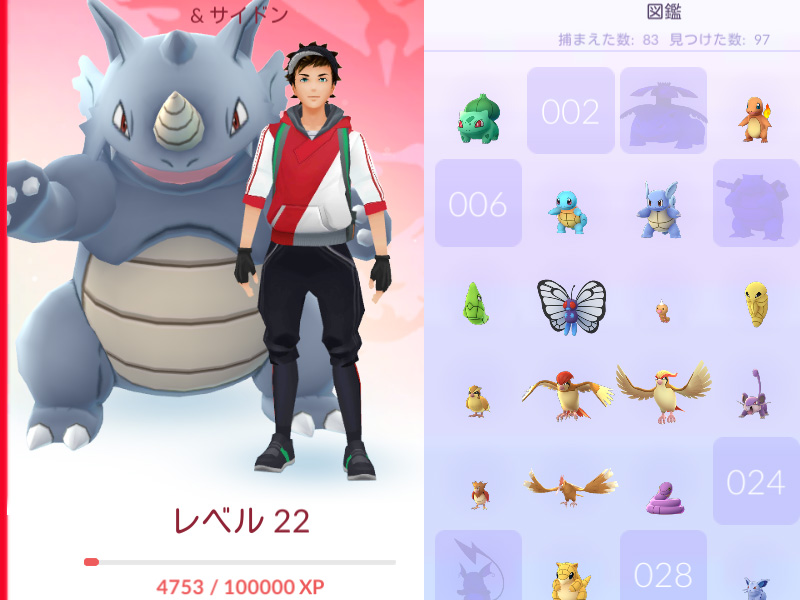 PokemonGOプレイ記-0085