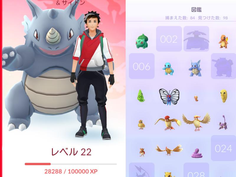 PokemonGOプレイ記-0090