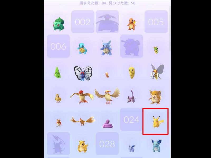 PokemonGOプレイ記-0092
