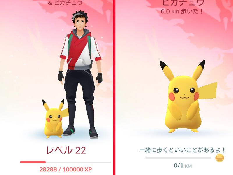PokemonGOプレイ記-0094