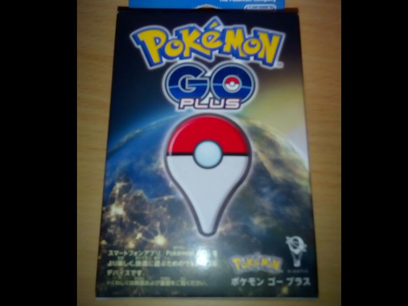 PokemonGOプレイ記-0098