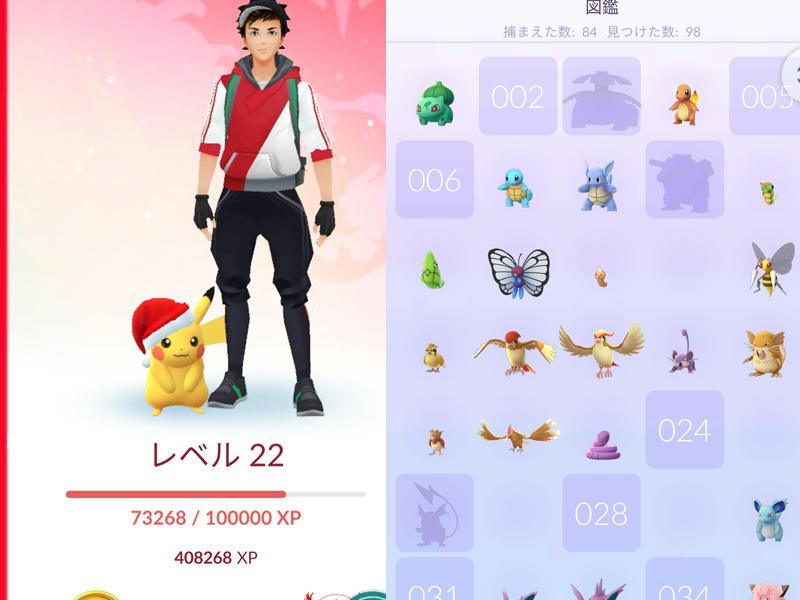 PokemonGOプレイ記-0100
