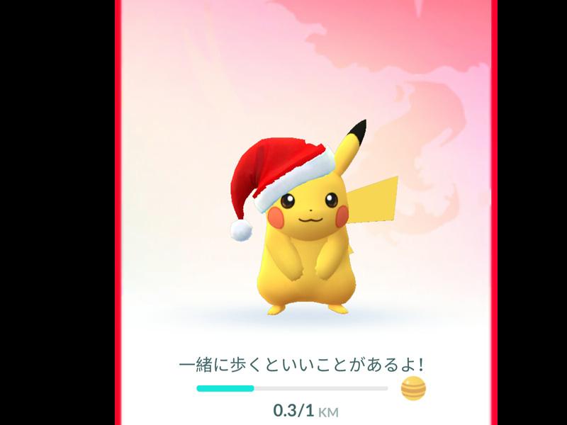 PokemonGOプレイ記-0101