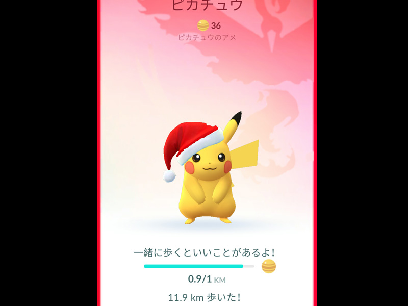 PokemonGOプレイ記-0106