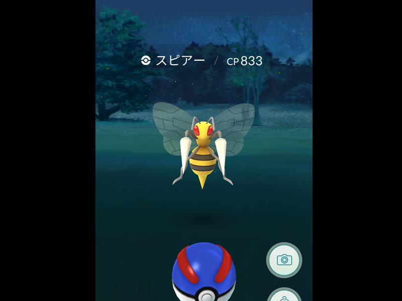 PokemonGOプレイ記-0107