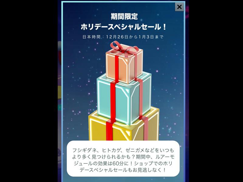 PokemonGOプレイ記-0109