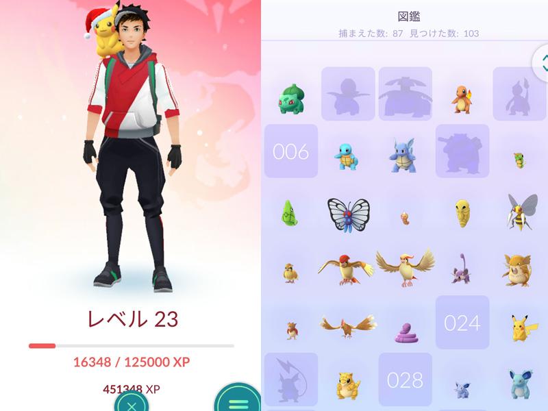 PokemonGOプレイ記-0115