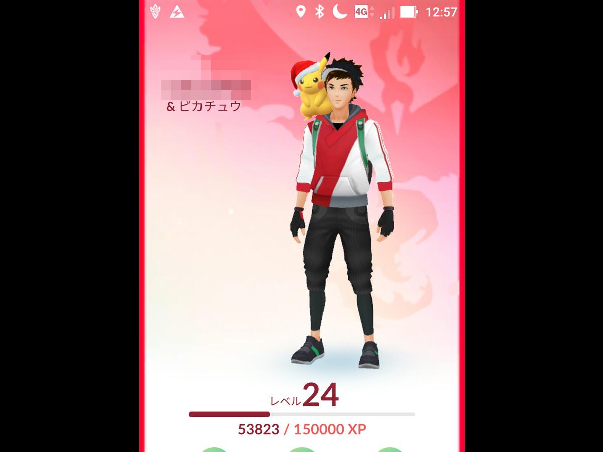PokemonGOプレイ記-0125